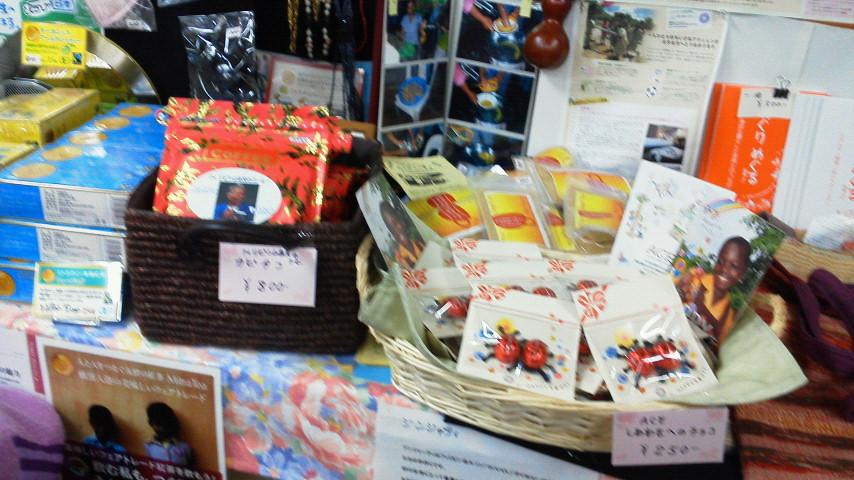フェアトレードフェア開催中天王町店
